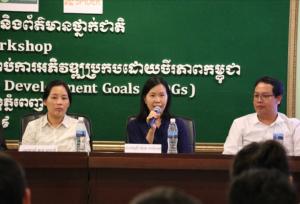 Ms. Suy Channe Lan